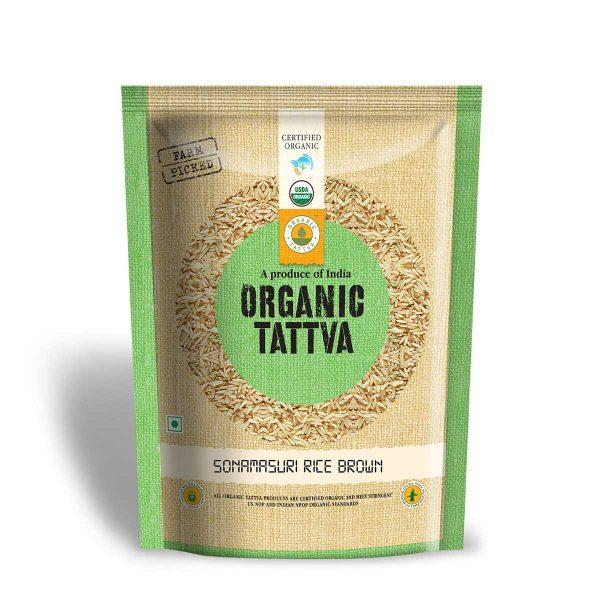 Organic Brown Sonamasuri Rice 1kg