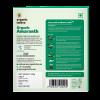Super Foods 500gm_Organic-Amaranth_BOP